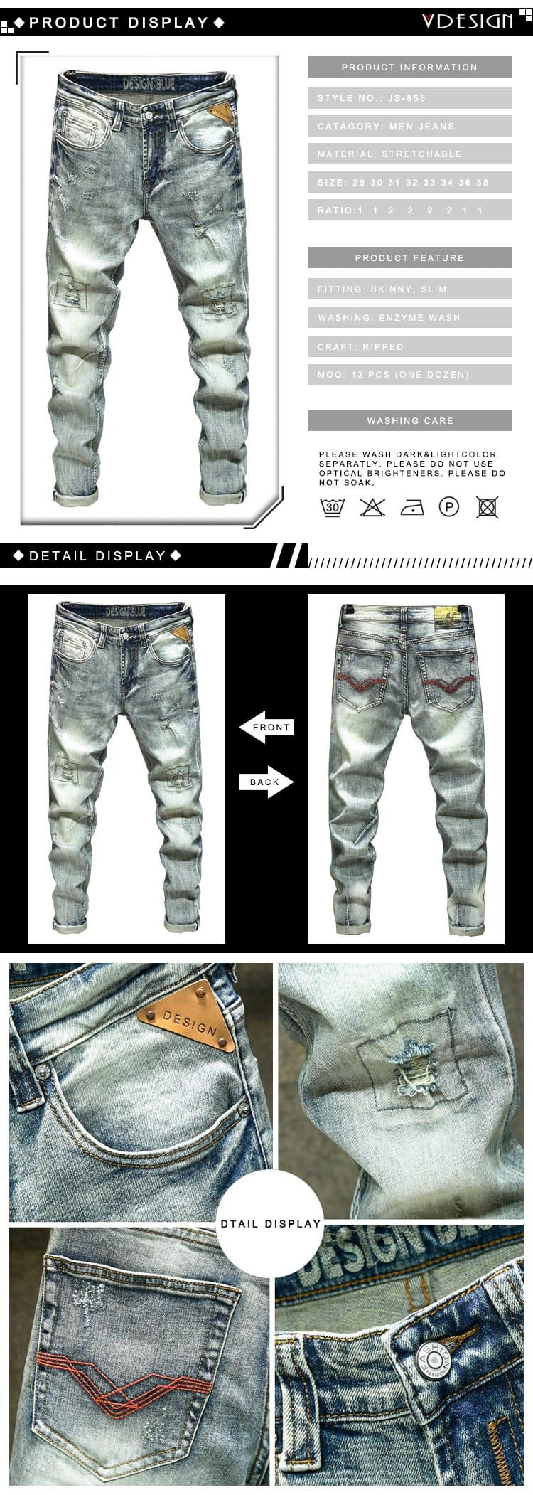 Fashionable Slim Fit Vintage Blue Denim Jeans For Men