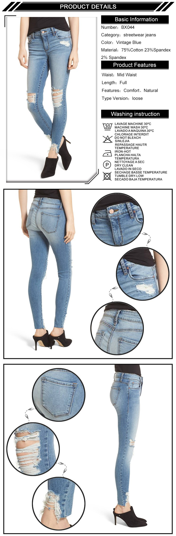 Good Quality Mid-Waist Skinny Fit Ripped Denim Jeans For Women