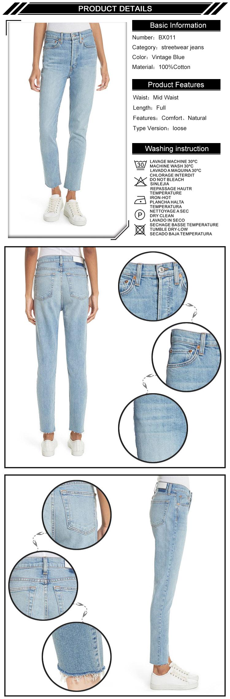 Hot-selling Fashionable Slim Fit Basic Design Women Jeans