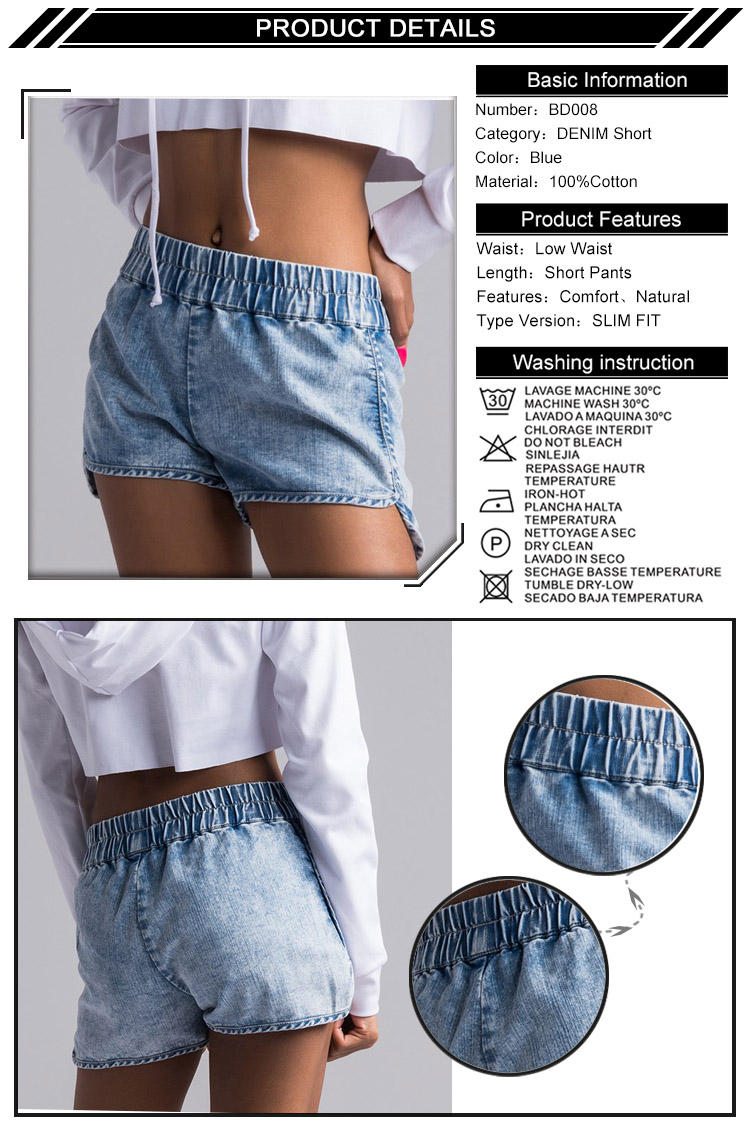 Custom Made Fashionable ACID Wash Women Denim Shorts
