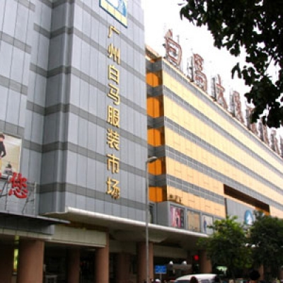 Guangzhou well-known clothing wholesale centers